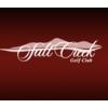 Salt Creek Golf Club Logo