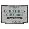 Echo Hills Golf Club - Public Logo
